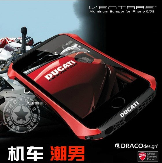 cover iphone 5 ducati