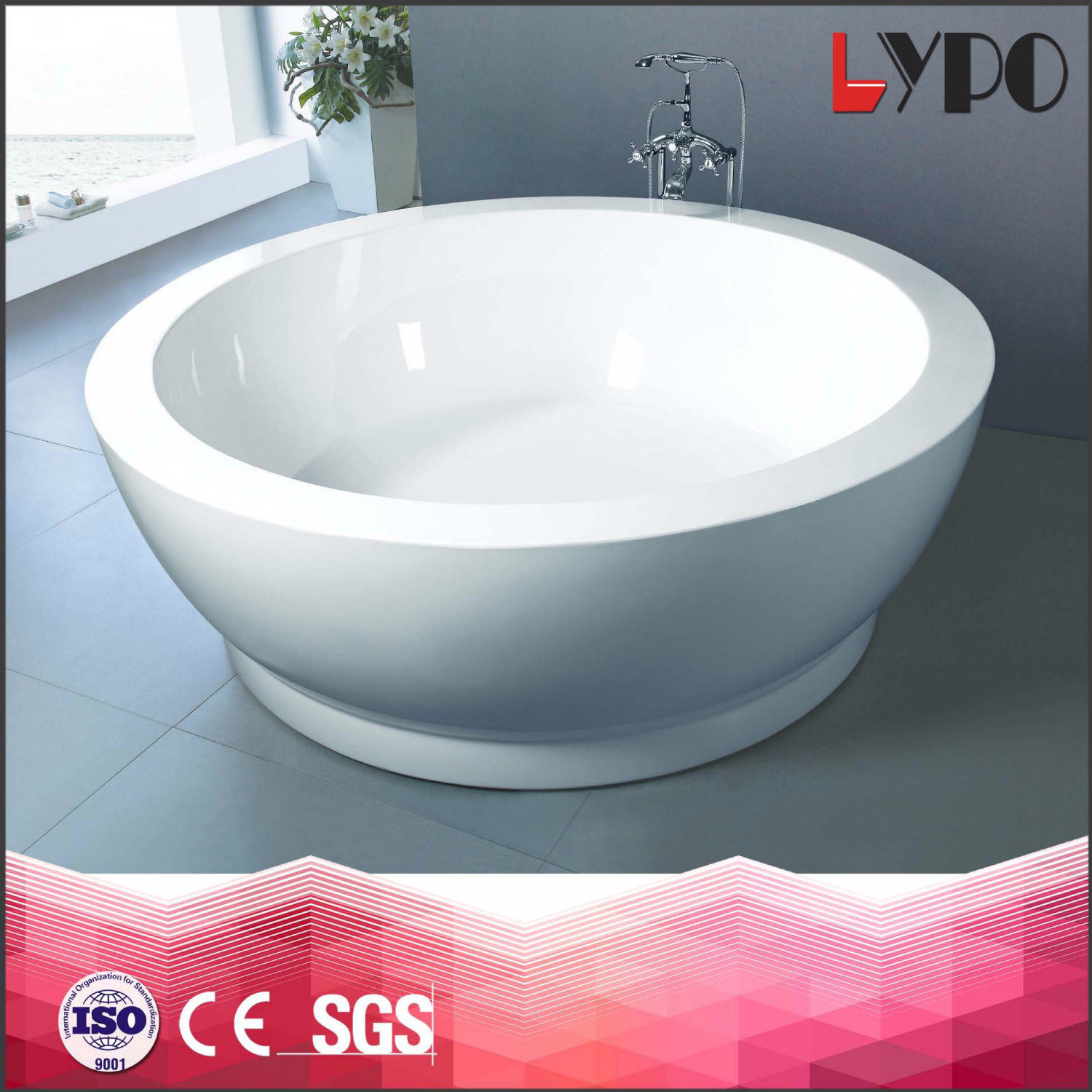 China 2017 Hot Sale Bathtub for Poland Good Price and Good Quality ...