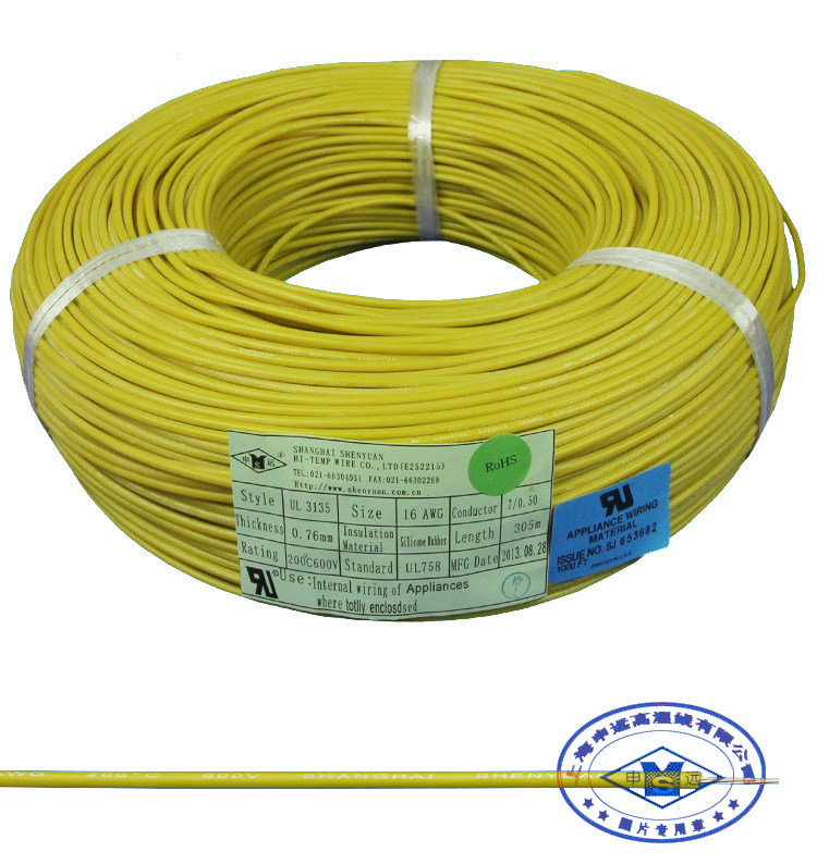 China Flexible Silicone Rubber Insulated Arc Welding Wire ... on