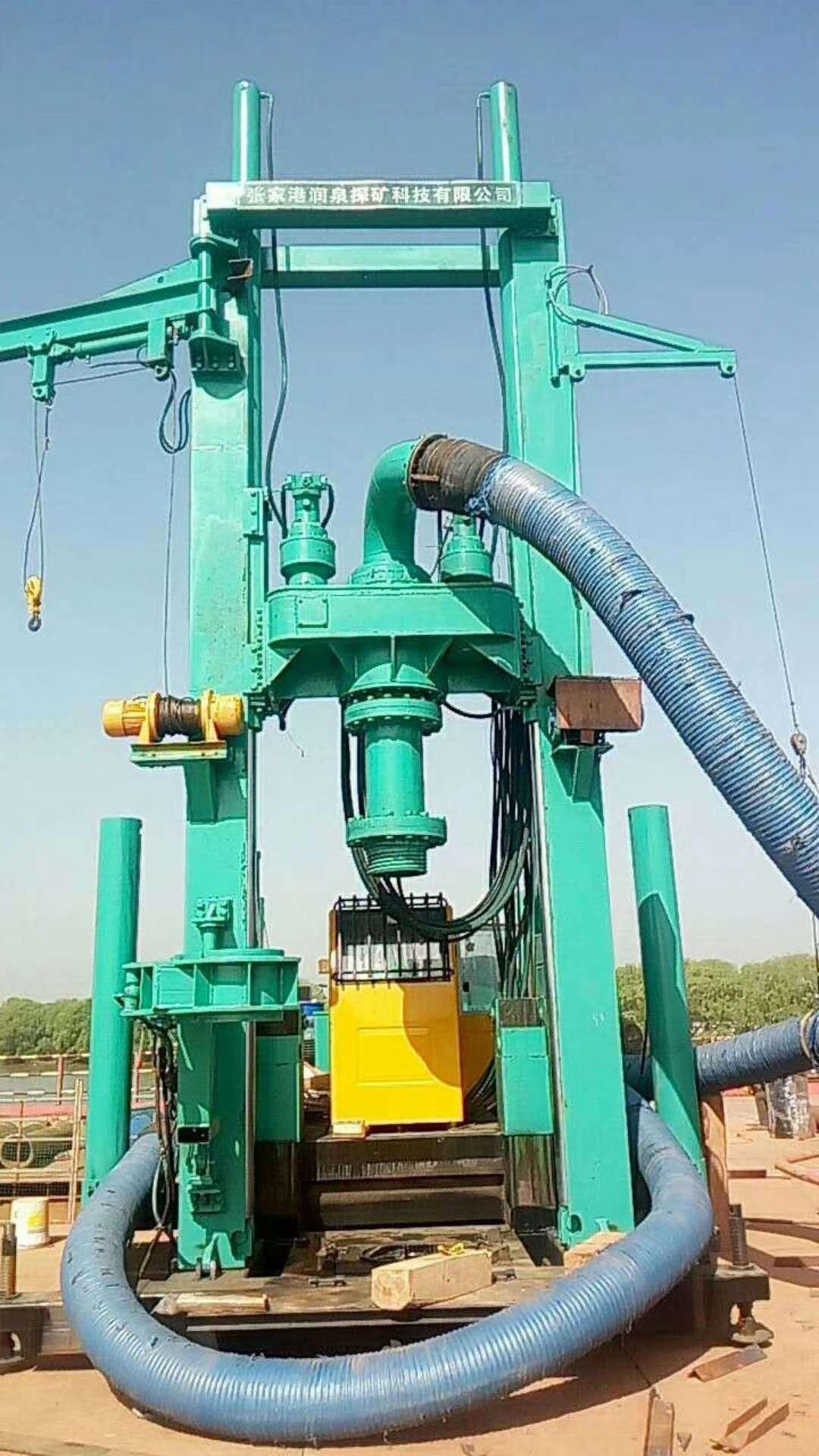 Reverse Circulation Drilling Rig - Buy Reverse Circulation