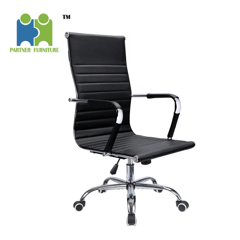 Modern Ribbed Office Chair Ergonomic