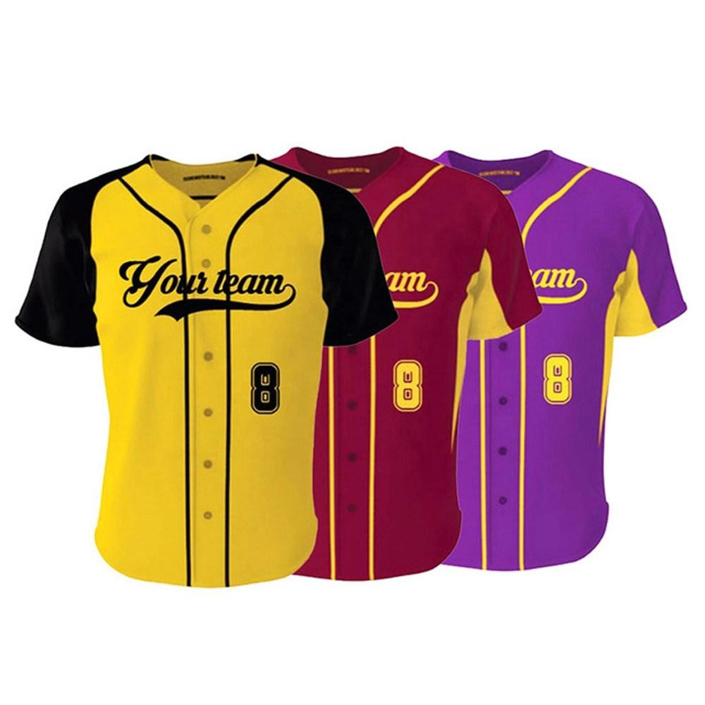 China Fashion New Design Sports Baseball Tshirt Customized Sublimation Printing Baseball Jersey For Unisex China Baseball Jersey And Sublimation Printing T Shirt Price