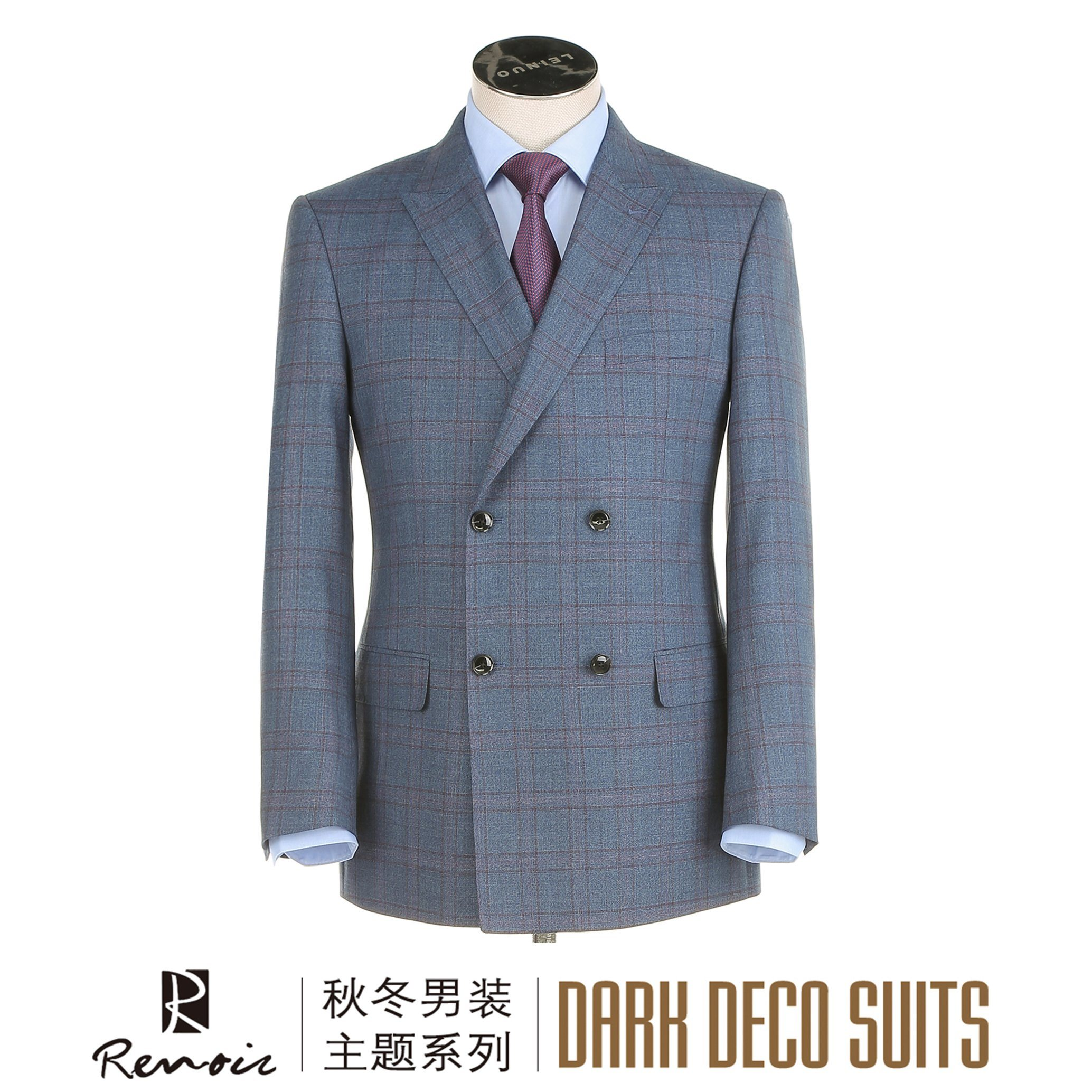OEM Peak Lapel Wool Classic Fit Men′s Business Suit