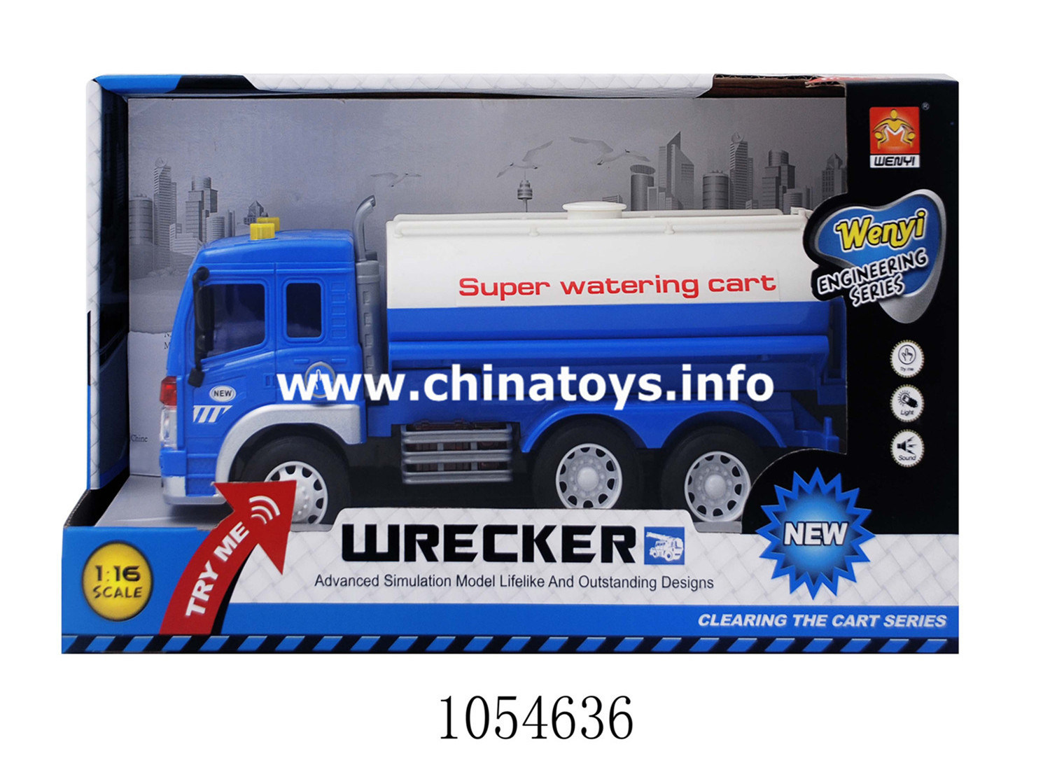 2018 Friction Car Garbage Truck Toy Car (1054666) pictures & photos