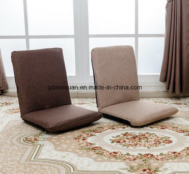 Magnificent Hot Item Lazy Sofa Creative Leisure Bed On The Back Of A Chair Dormitory No Leg Chair Folding Chair Tatami Floor Folding Seating M X3267 Caraccident5 Cool Chair Designs And Ideas Caraccident5Info