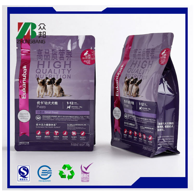 Plastic Bag Factory Plastic Pet Food Packaging with Customized Printing