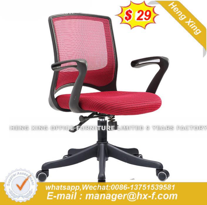 Modern Swivel Middle Back Staff School Office Chair (HX 527)
