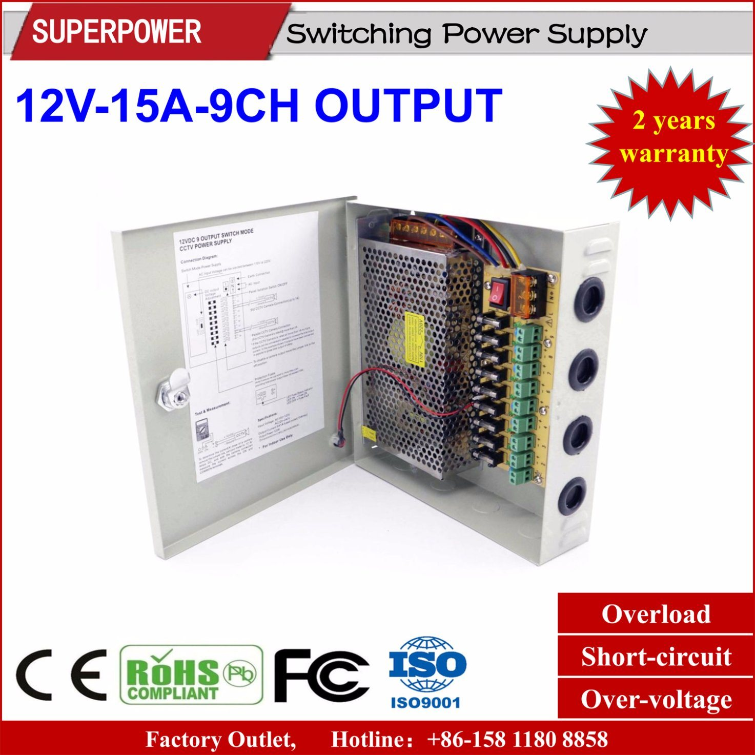 China 12V 15A 9CH Output CCTV Camera Switching Power Supply - China ...