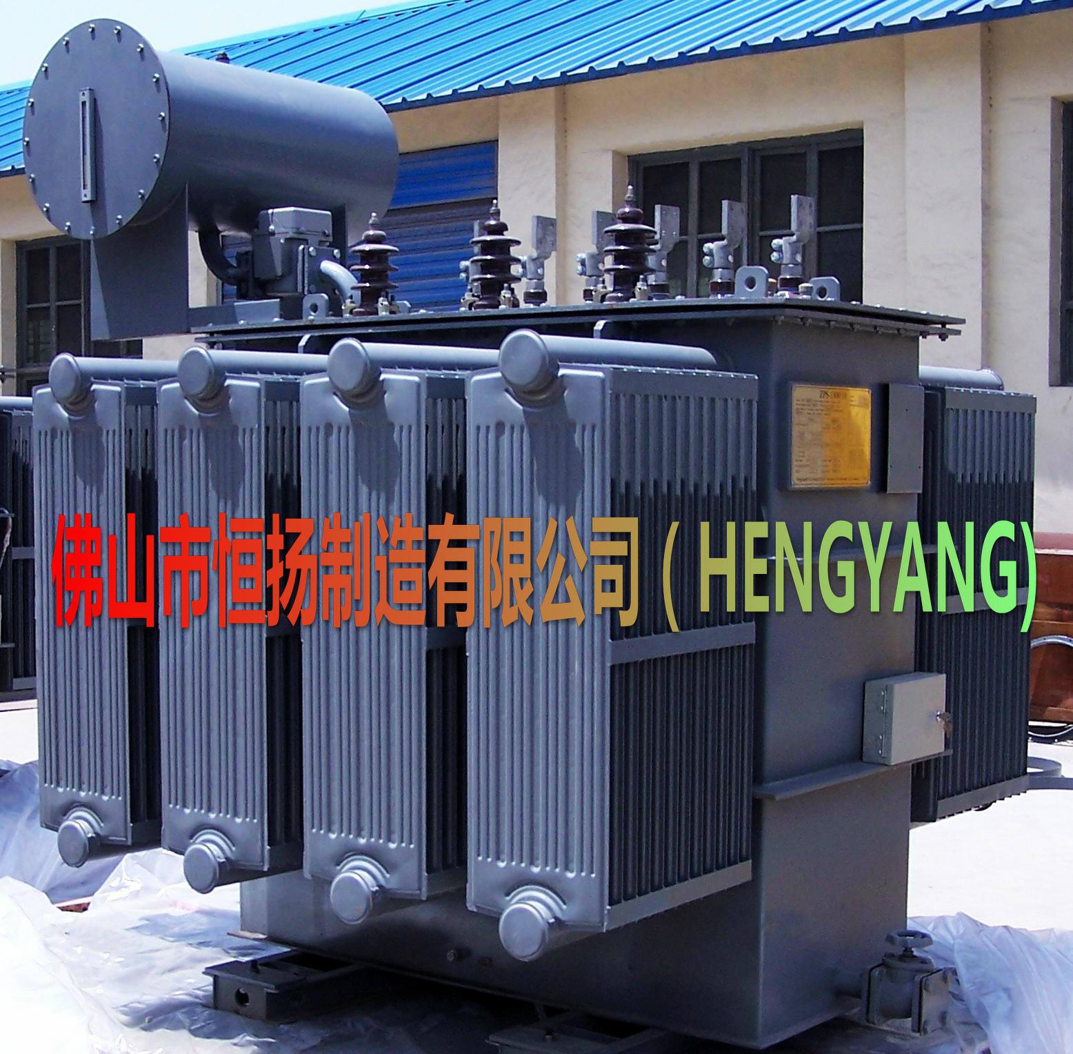 [Hot Item] Intermediate Frequency Furnace Special Transformer