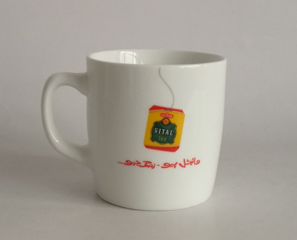 Hot-Selling Brilliant White Porcelain Vital Tea Cup for Promotion