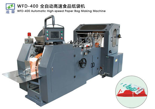 High Speed Food Paper Bag Making Machine Wfd-400