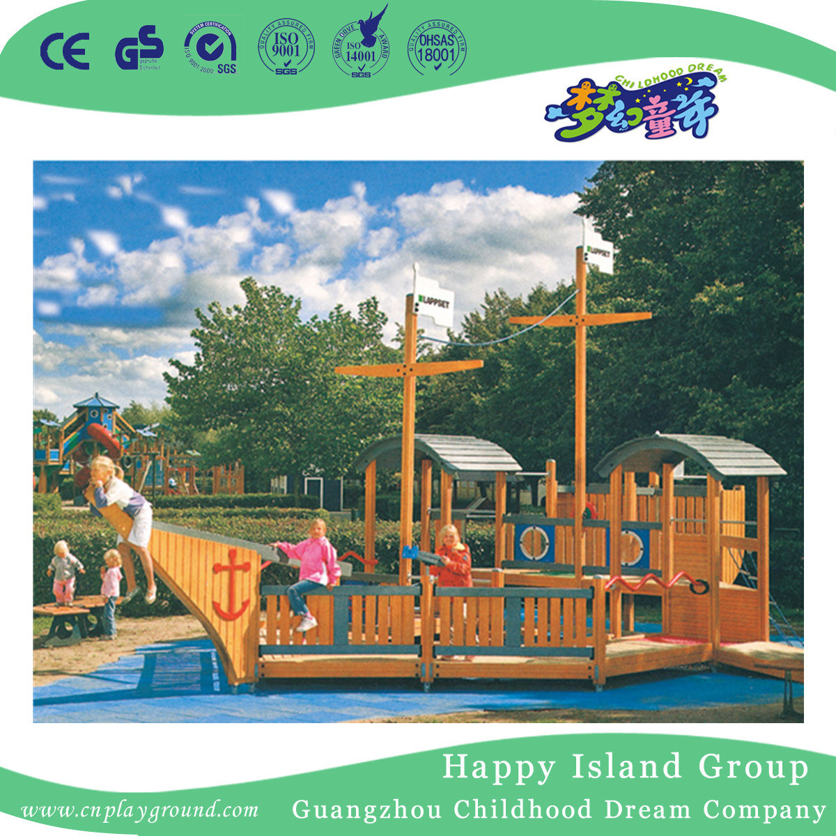 Hot Item Eco Friendly Outdoor Wooden Pirate Ship Playground Equipment Hj 16902
