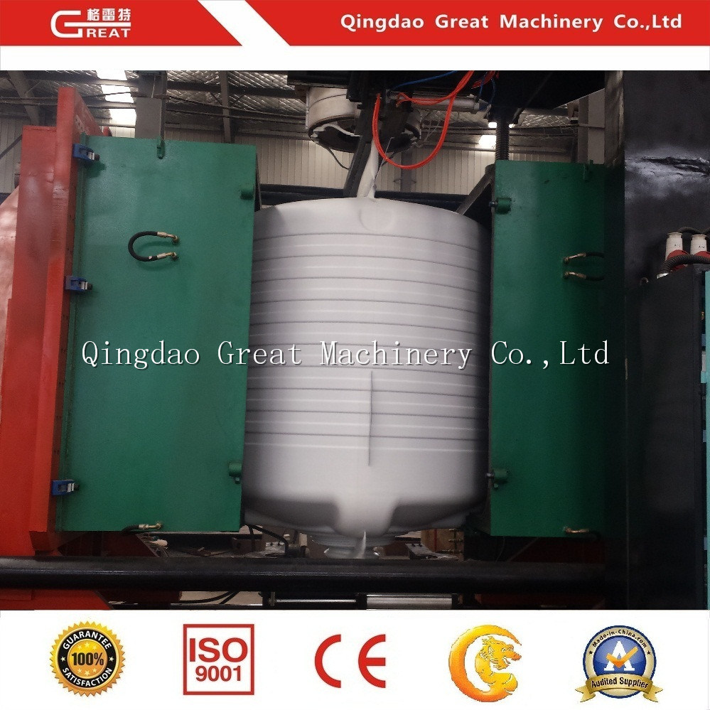 5000L-2 Layers Large Plastic Blow Molding Machine/Blowing Moulding Machiery pictures & photos