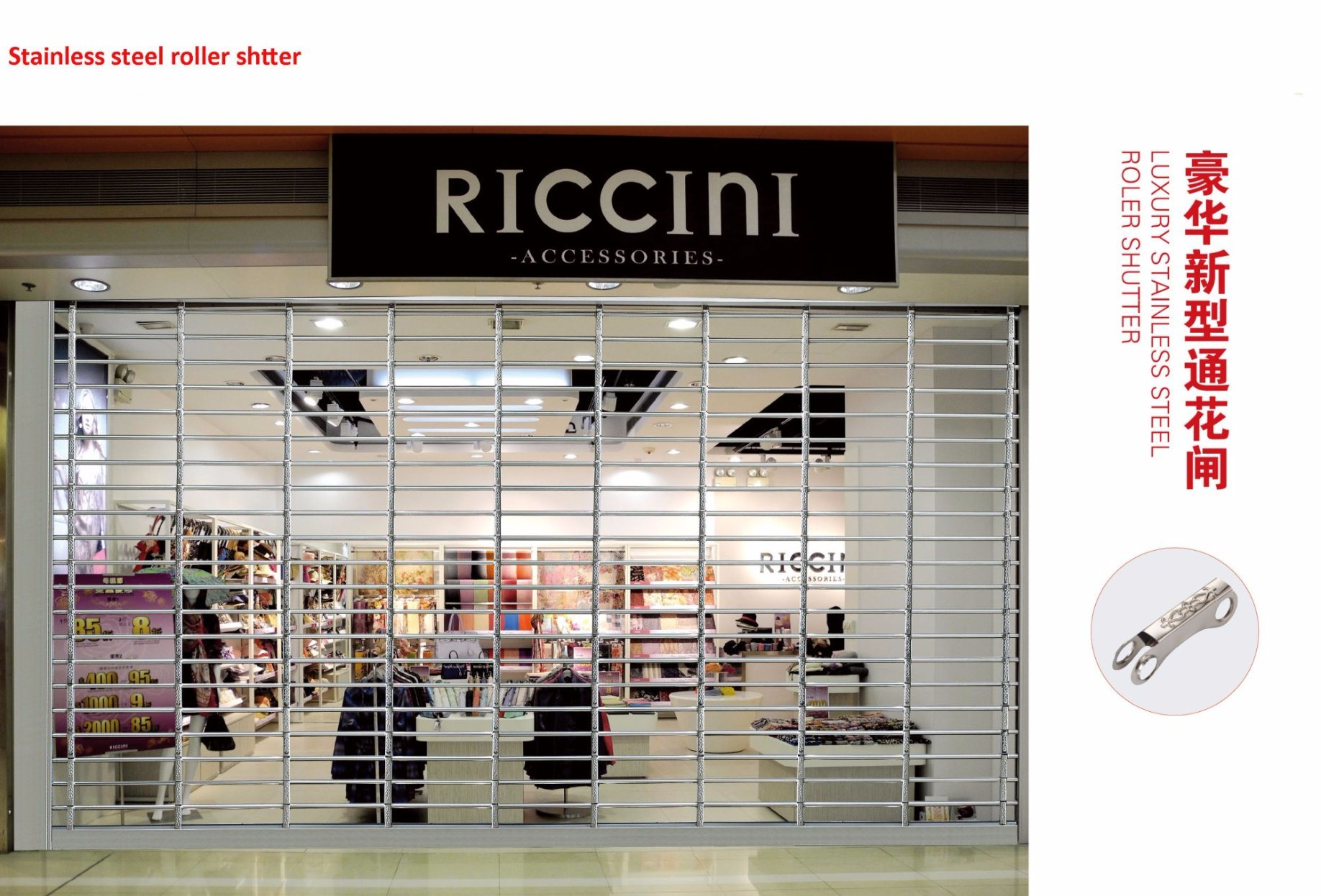 China Automatic Glass Roller Shutter Door Interior Roll Up Photos