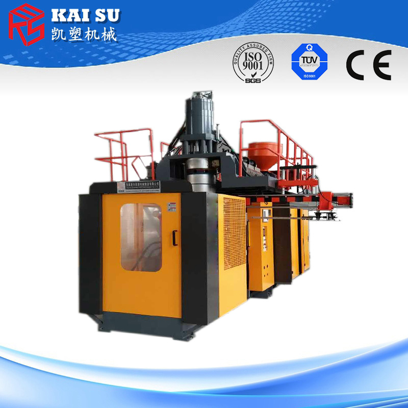 Automatic Bottle Extrusion Blow Moulding/Molding Machine