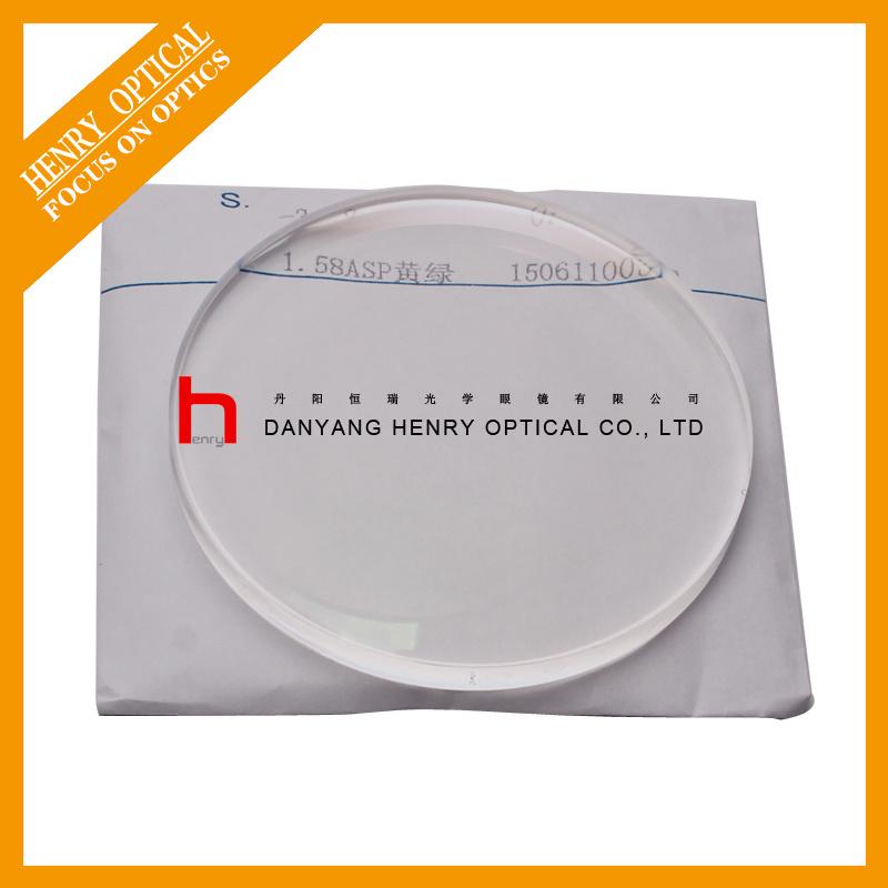 b153551009c7 China 1.58 Super Hard Coated Single Vision Optical Lens Hmc - China Super  Hard