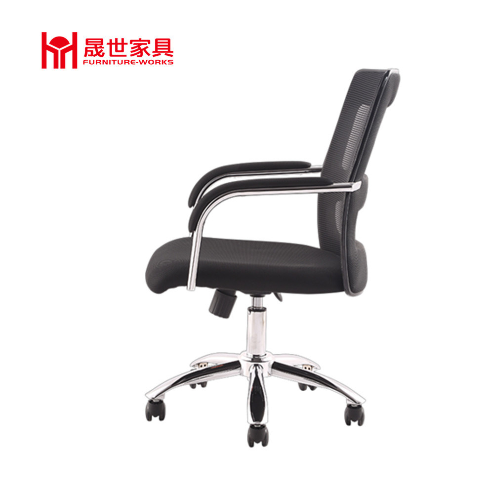Black Mesh Office Chair with 5 Stars Base