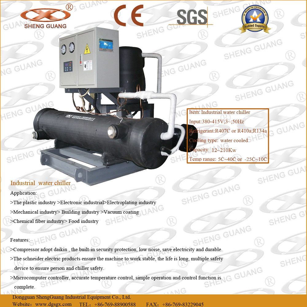 Industrial chillers: description, application, device and types 15