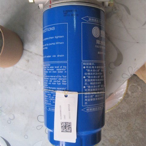 612600081320 weichai fuel filter water separator with seat filter bowl