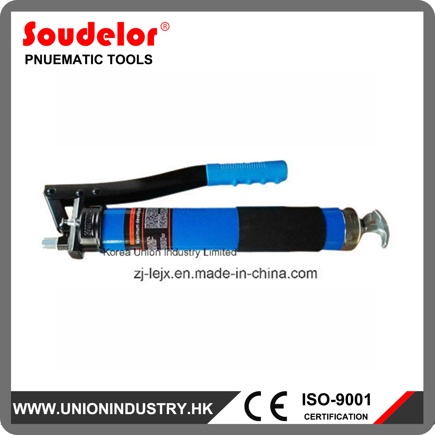 Aluminum Die Cast Cap 600cc Hand Grease Gun pictures & photos