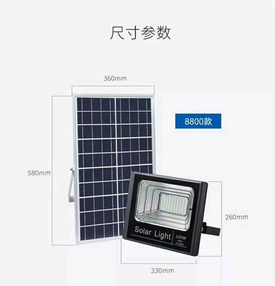 China 2019 Solar Garden Light 100w 200w Led Flood Global Sunrise Lights Security Lamp