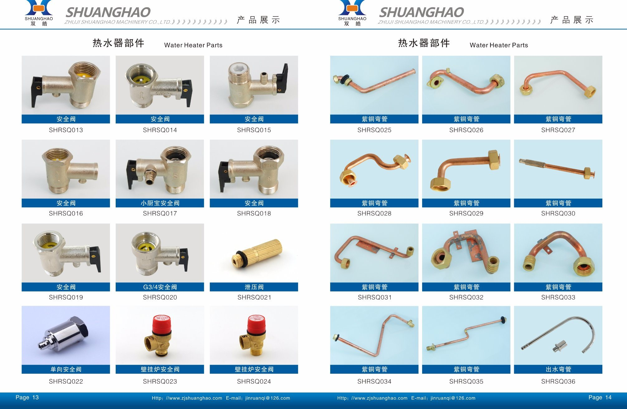 China Brass Parts Water Boiler Accessories Photos & Pictures - Made ...
