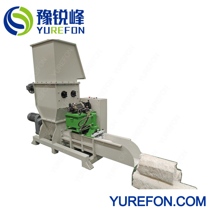 China Small Styrofoam Foam Recycling Cold Press Machine China Small Styrofoam Foam Recycling Plastic Foam Recycling Machine