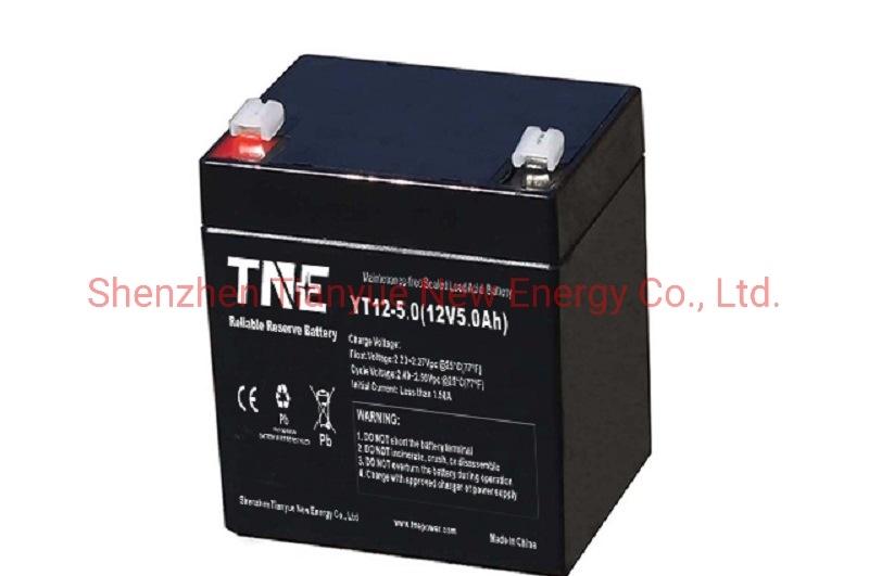 China 12v 5ah Lead Acid Smf Battery For