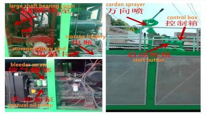 China Hydro Spraying Machine Grass Seed Planter Machine Photos
