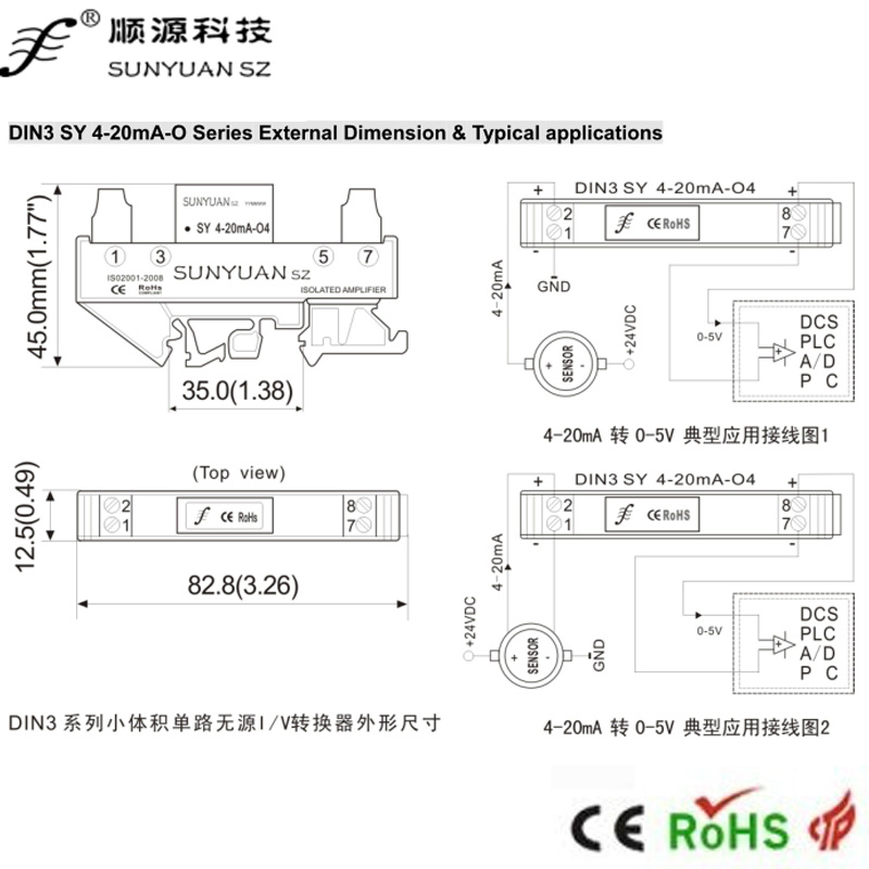 China Two Wire Sensor Passive/Loop Powered 4-20mA to Voltage Signal ...