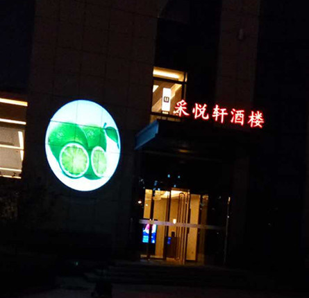 Modern Advertising Light 80W Static Logo Outdoor Brightness Projector pictures & photos