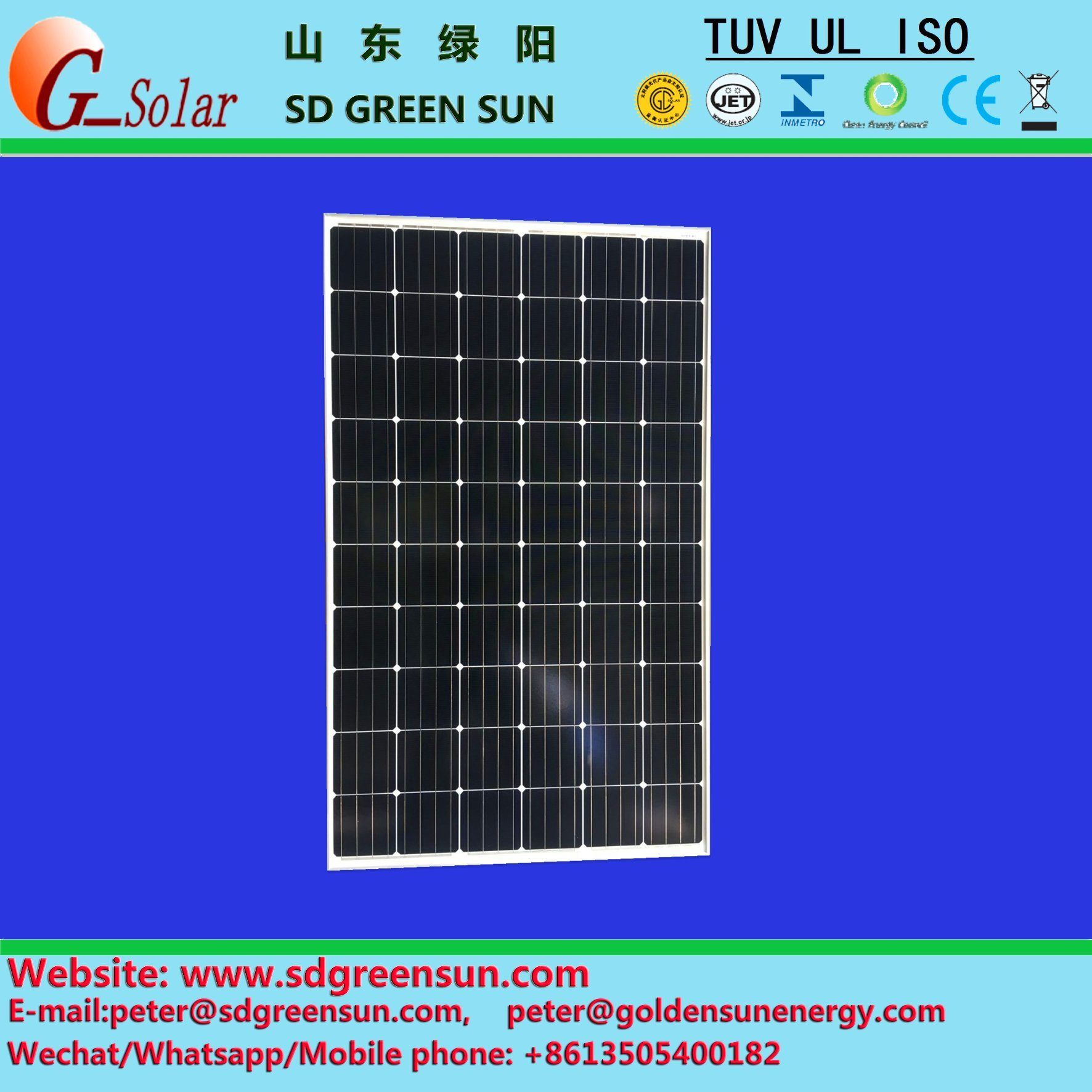[Hot Item] 30V Solar Light Panel (240W-260W) with TUV/UL/Ce Certification