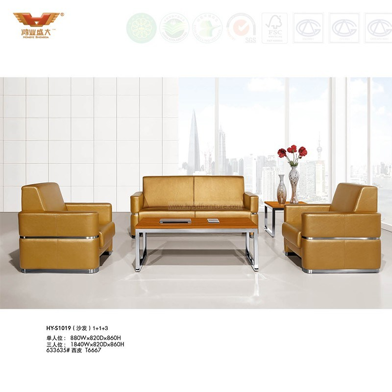 Remarkable Hot Item One Seater Two Seater Three Seat Sofa For Office Furniture Room Gmtry Best Dining Table And Chair Ideas Images Gmtryco
