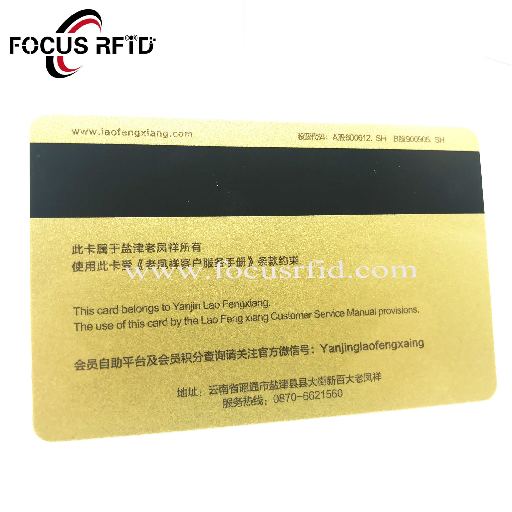 China Custom Printable Atm Card Magnetic Strip Card With Free Sample