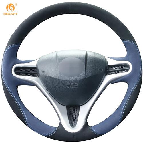 China Wholesale DIY Custom Sewing Suede Steering Wheel Cover For - Acura steering wheel cover