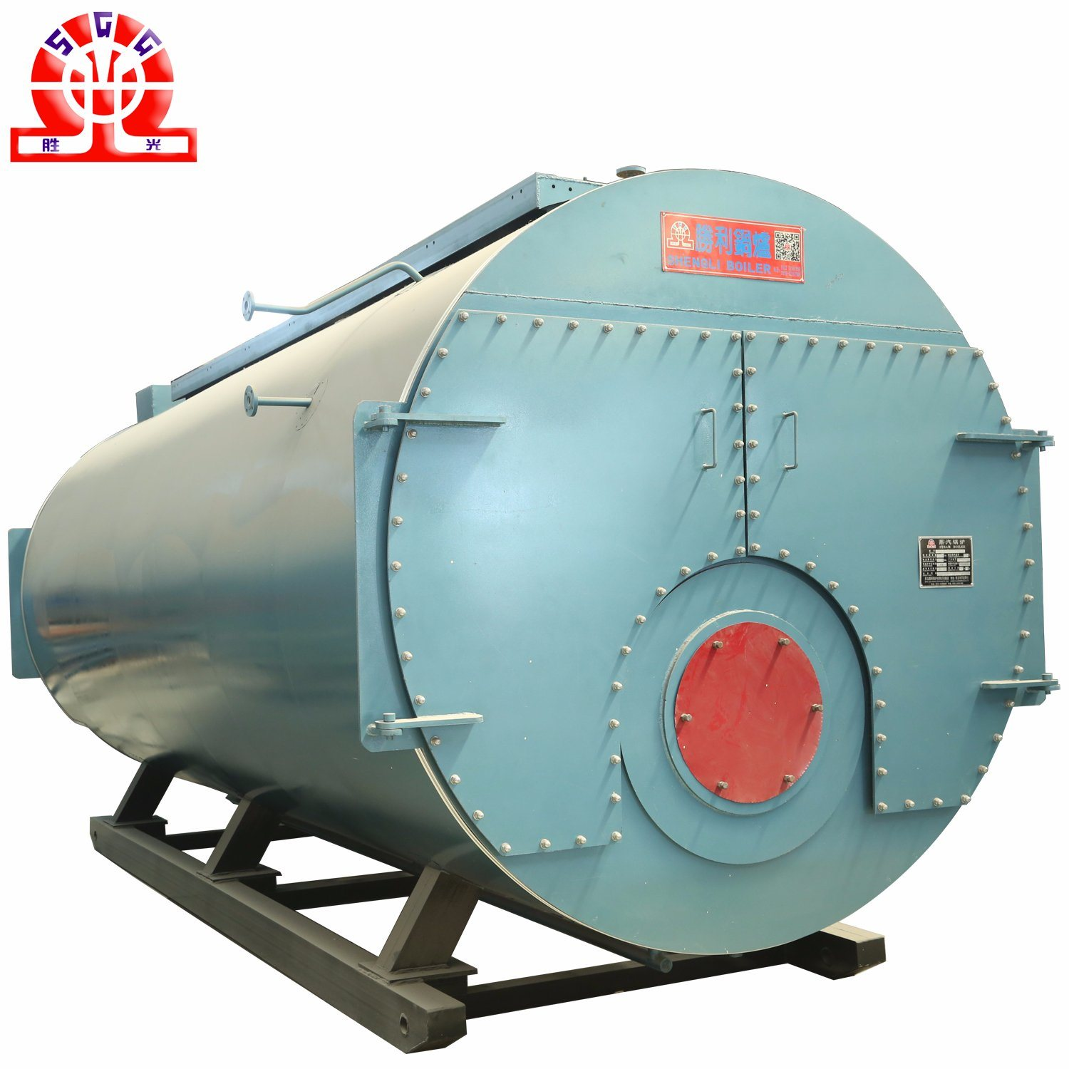 China Salable LPG Fired Steam Heating Boiler - China Fuel Saving ...