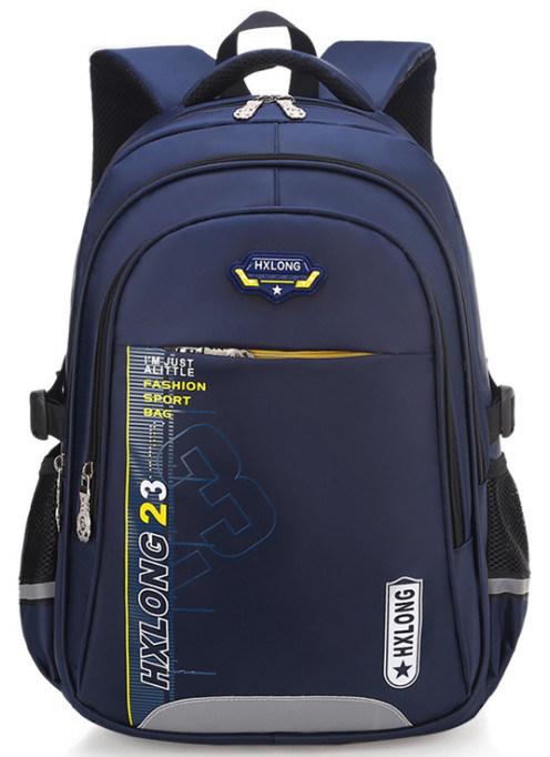 China School Bag 175bc4c59dd2c