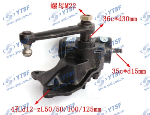 Perfect High Quality Isuzu Auto Parts Steering Gear Box