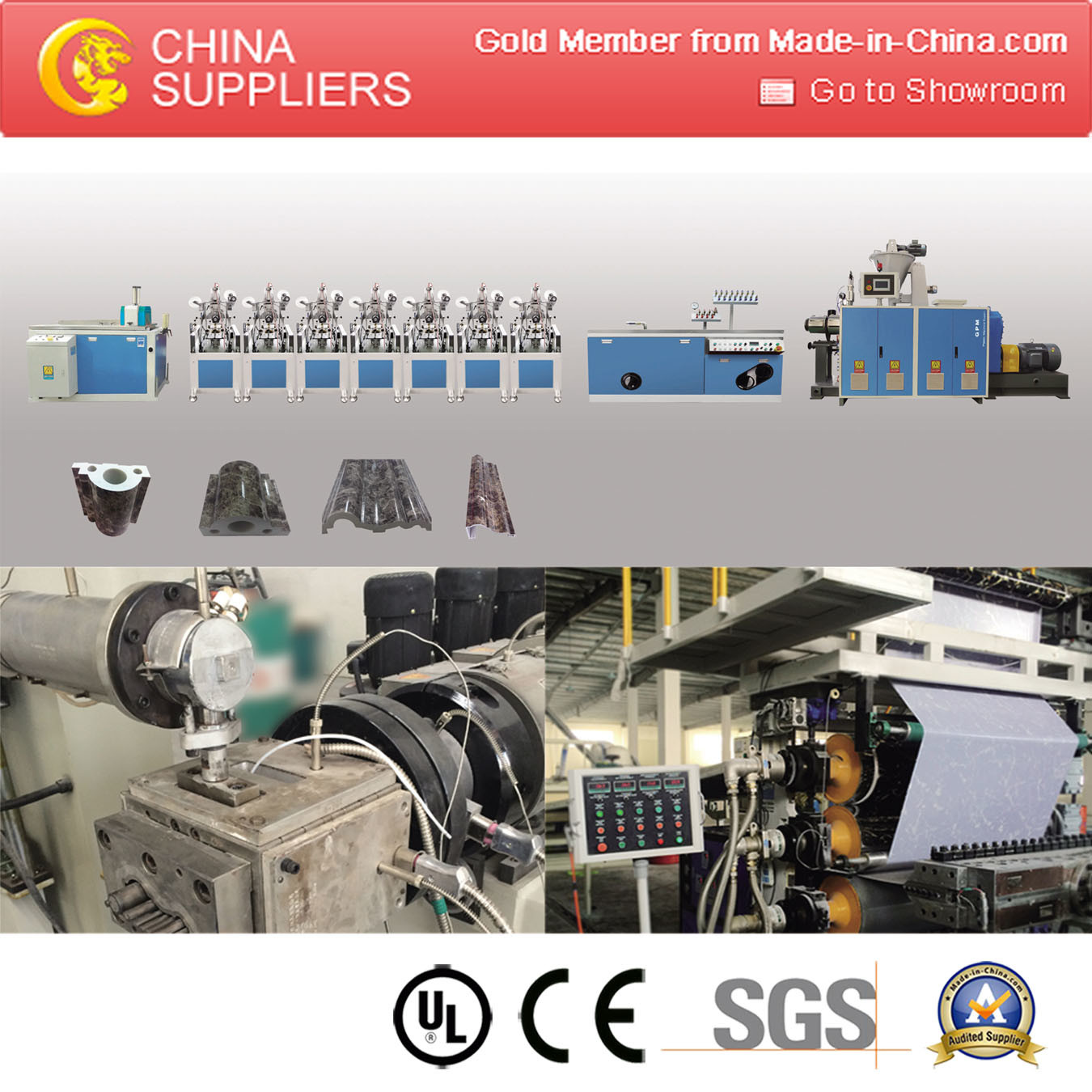 PVC Marble Sheet Extrusion Machine / Making Machine / Production Line pictures & photos
