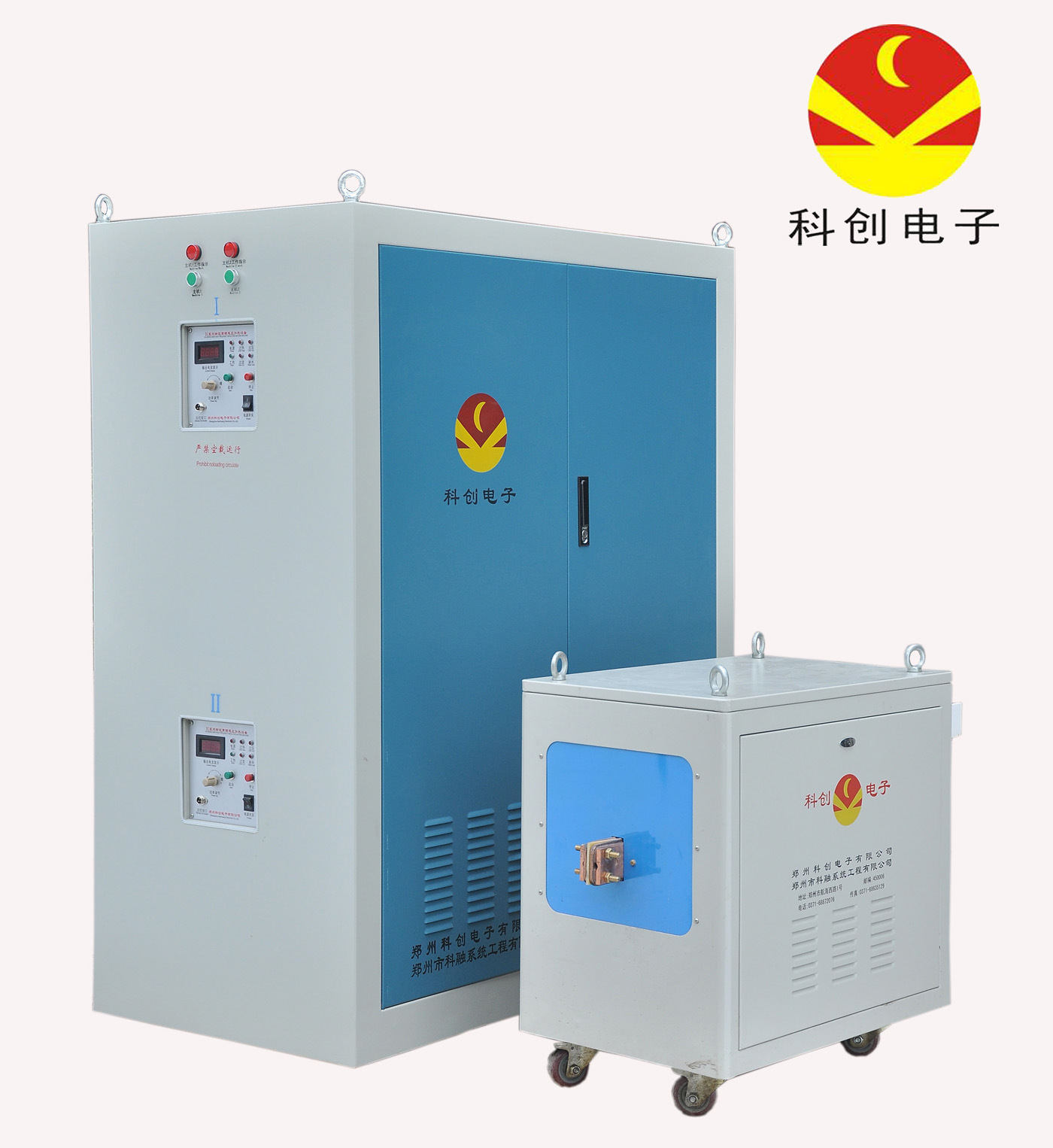 China Double Frequency Induction Heater for Heat Treatment (XC-150 ...