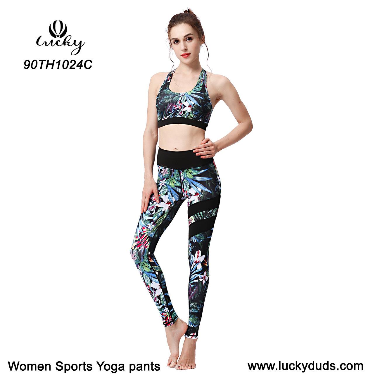 93f491fac China Women Sports Fitness Leggings Gym Suit Clothing Fashion Yoga Pants -  China Yoga Pants, Pants Sports