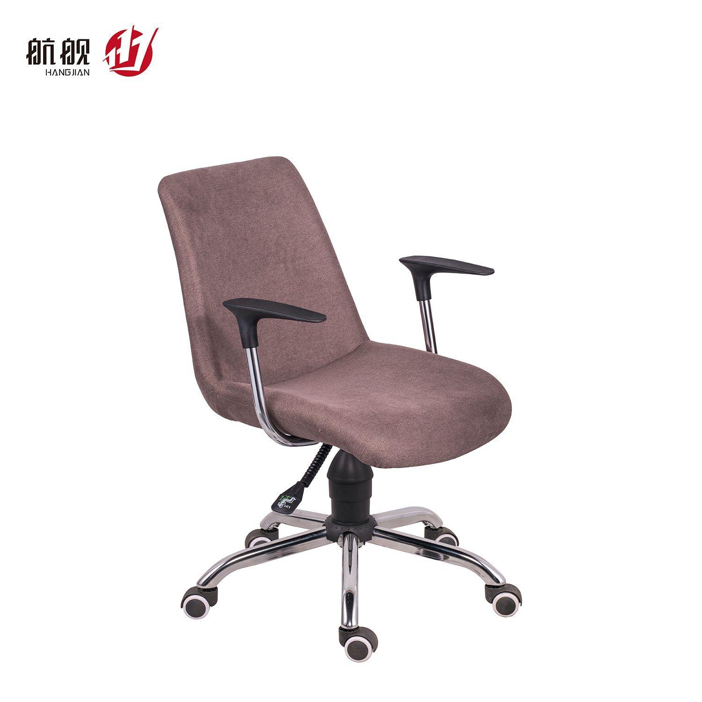 - China Hnagjian Rotating Office Chair Computer Chair Desk Stool