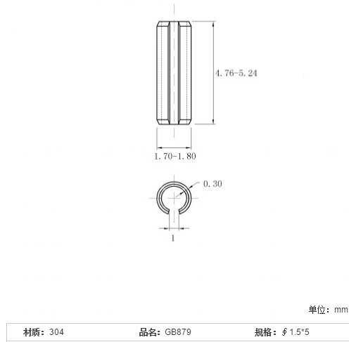 GB879 Stainless Steel Spring Type Parallel Pins