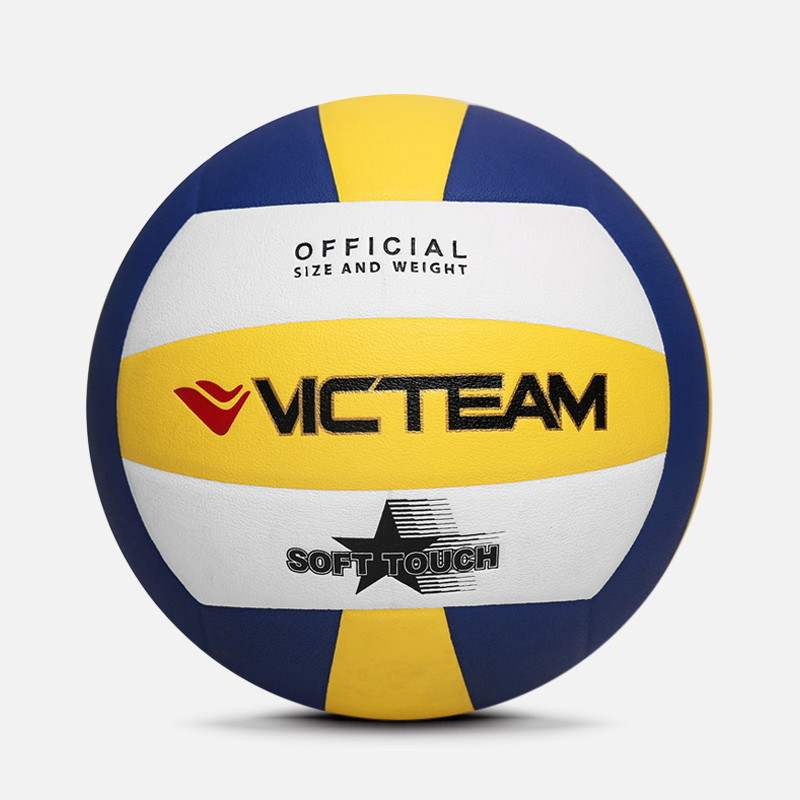 Hot Item Ce Certified Wear Resistant Personalized Volleyball