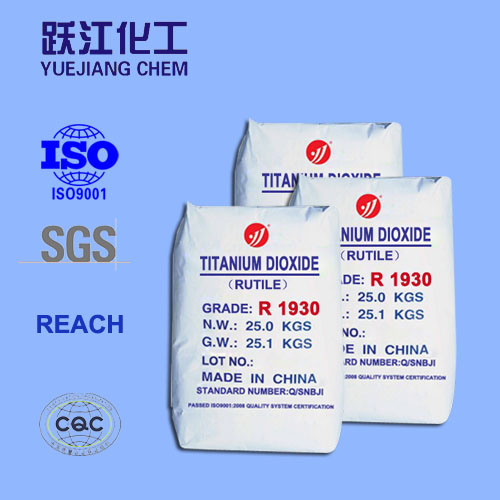 [Hot Item] Rutile R1930 Type Paint & Coating Titanium Dioxide