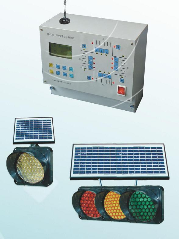 China Wire/Wireless Solar Power Traffic Signal Control System ...