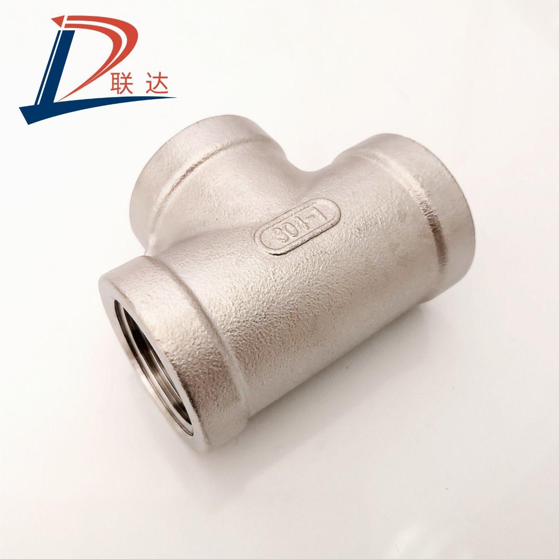 Adapter A40-20 SCHÜTZINGER Adapterstecker 4mm Stecker 2mm Buchse gelb 854568