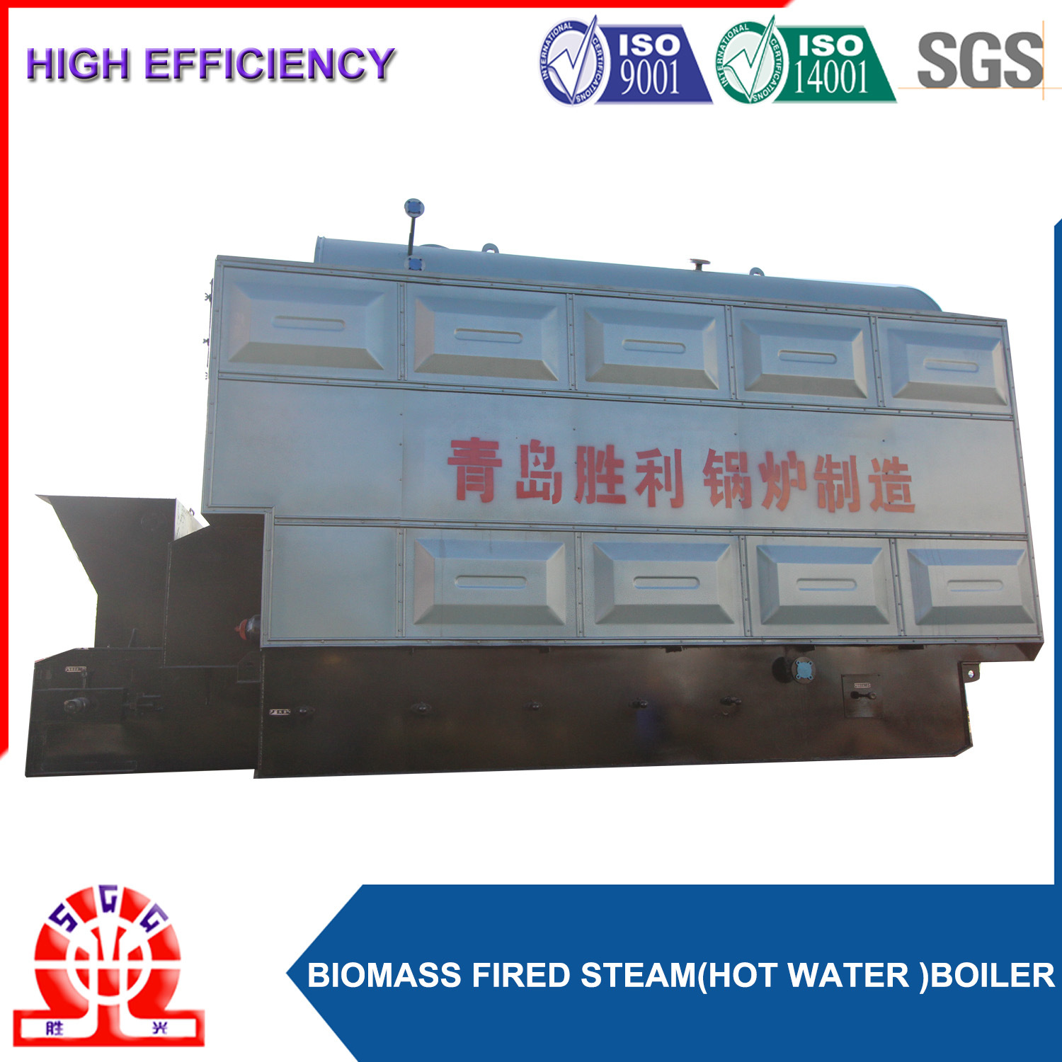 China 4ton/Hr Good Installation Service Rice Husk Fired Steam Boiler ...