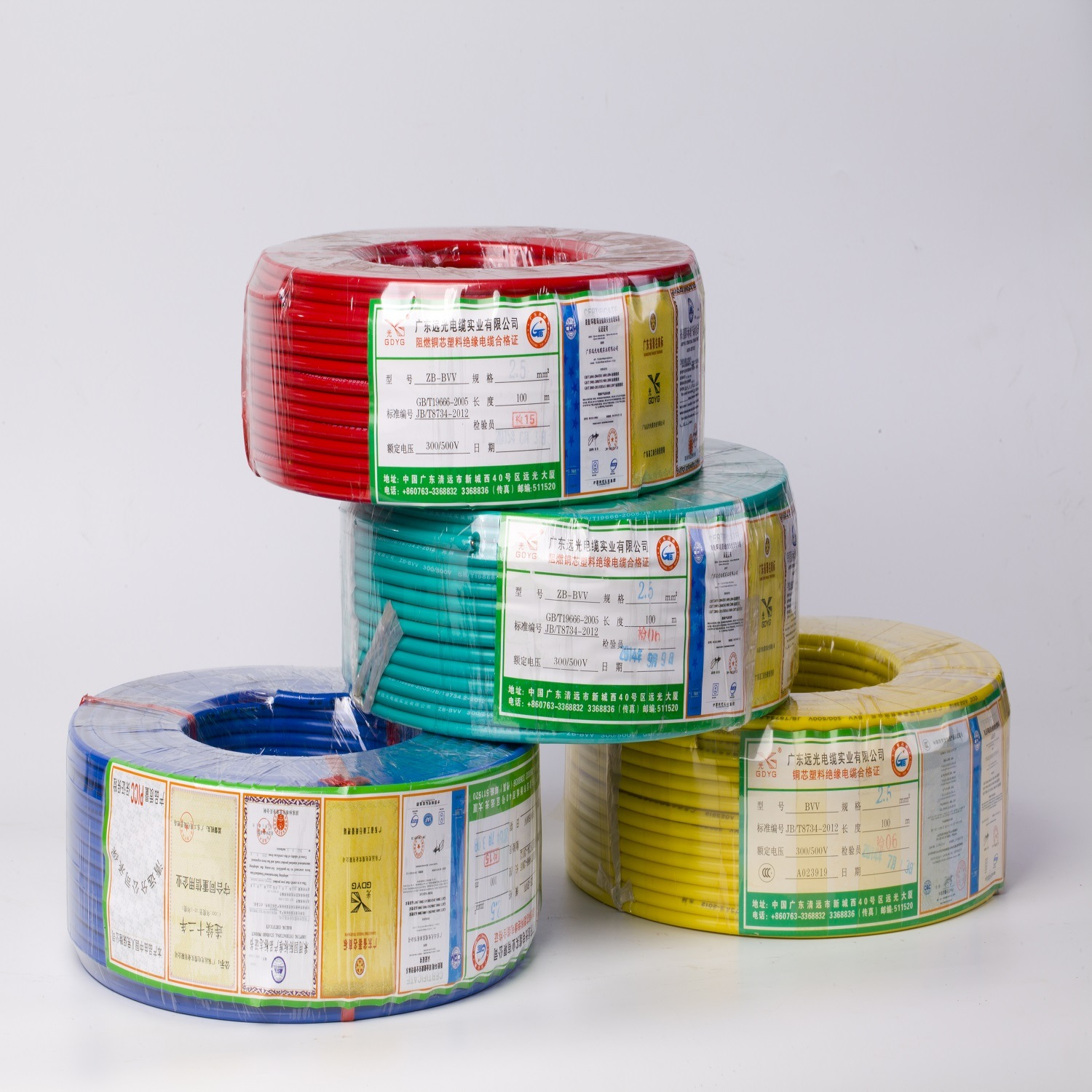 Wholesale Electrical Wire Buy Reliable From Electric Wirepvc Coated Copper Wholesalers On Made In Chinacom