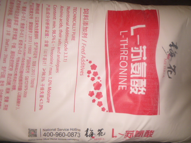 High Quality Feed Additives 72-19-5 L-Threonine/Poultry Premix